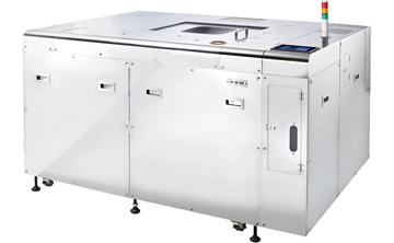 ABIC Kemi AB - Thinky Mixer ARV-10kTWIN